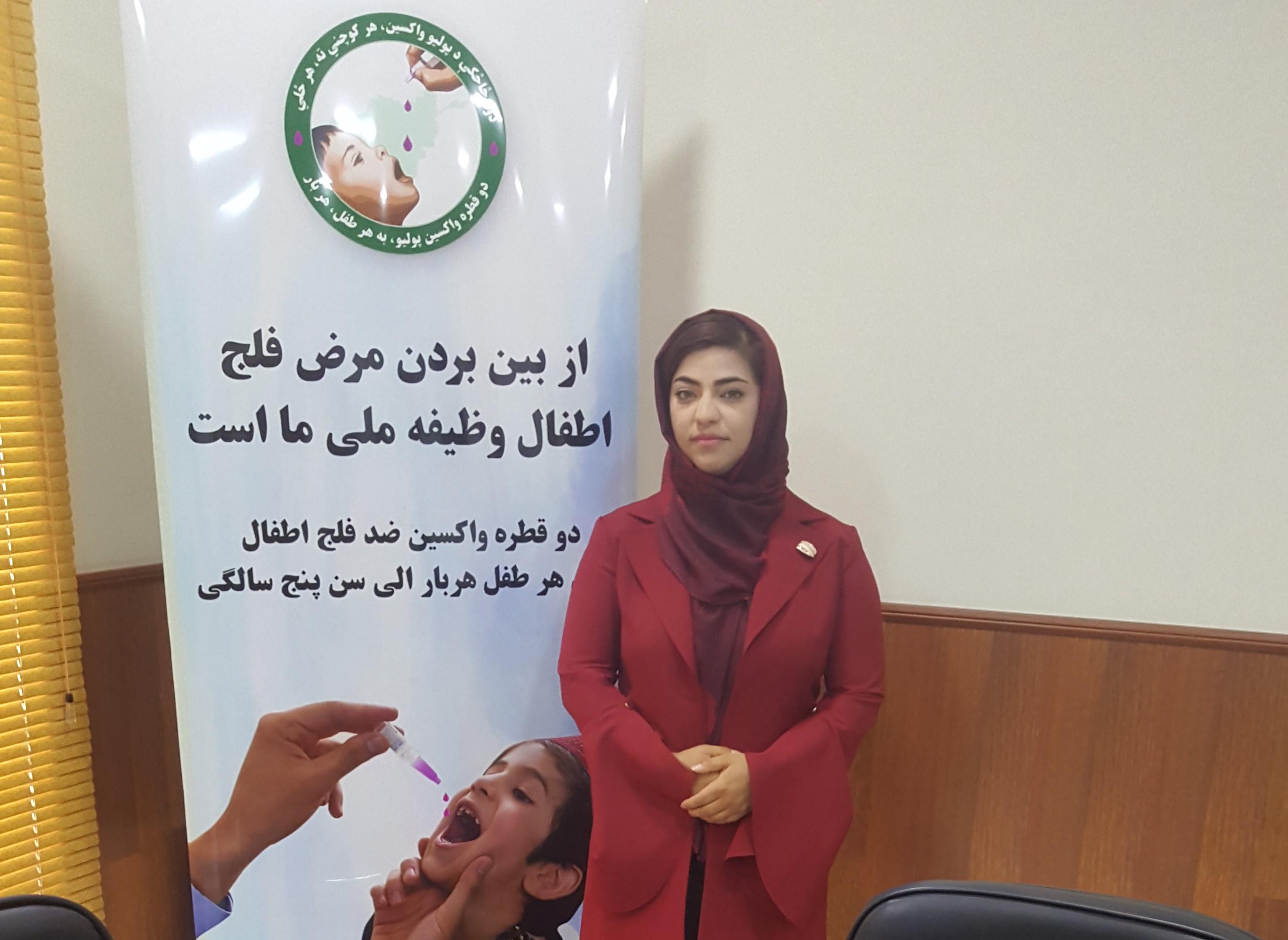 Afghan polio data analyst Hanita Haghigi