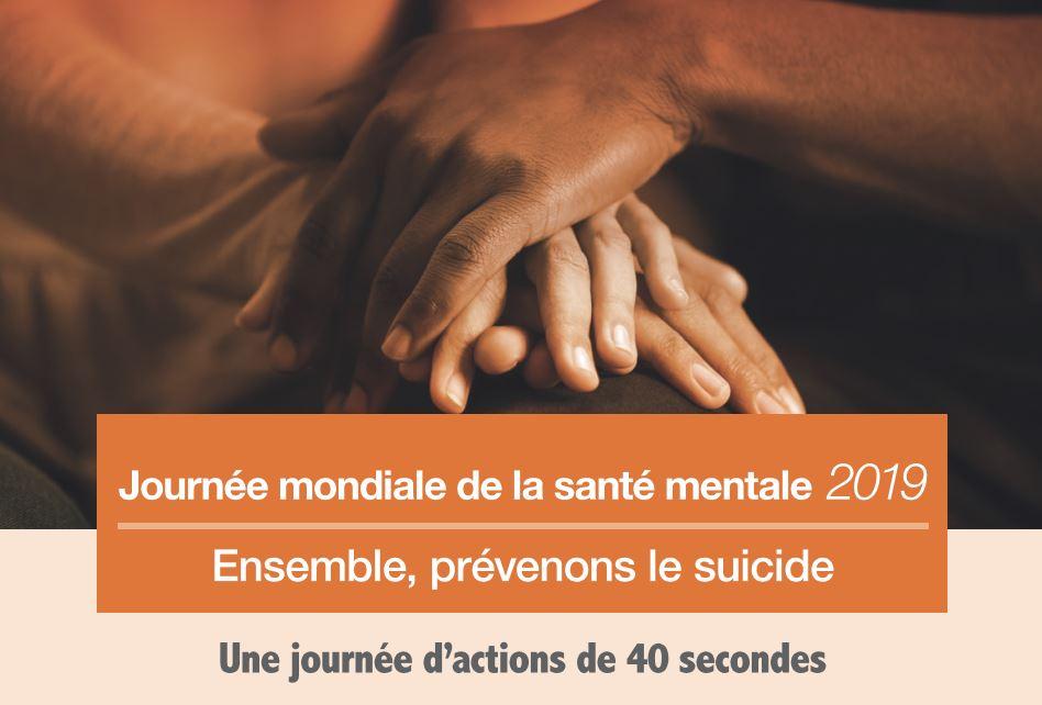 """Résultat de recherche d'images pour """"journée mondiale de la santé mentale 2019"""""""