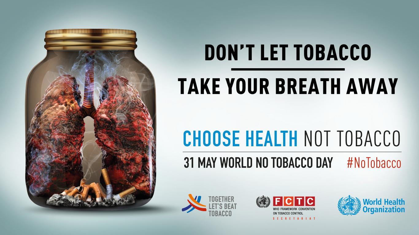 landscape no tobacco