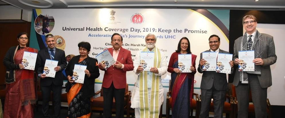 International Universal Health Coverage (UHC) Day 2019 ...