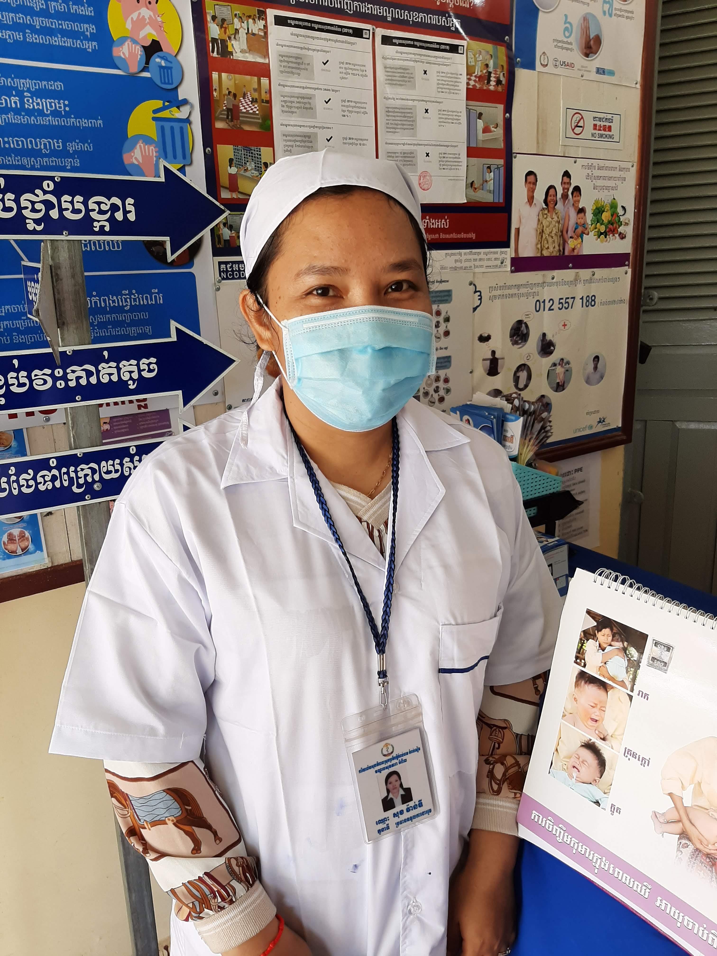 03092020-kh-health-center-chief